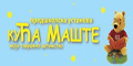 banner-kuca-maste