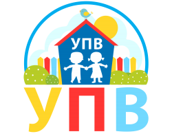 Удружење УПВ Београд